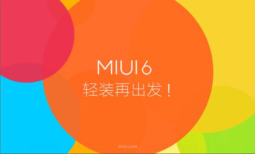MIUI6正式亮相