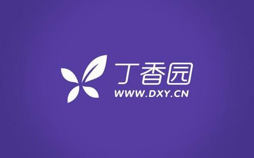 腾讯7000万美元投资丁香园:进军医疗健康领域