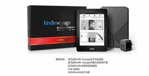 亚马逊Voyage电子书阅读器曝光 将取代Paperwhite