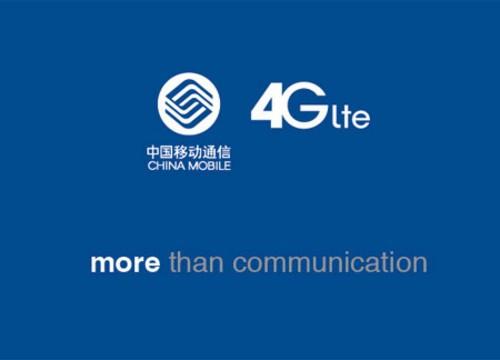 移动or联通,天朝4G到底选哪家?