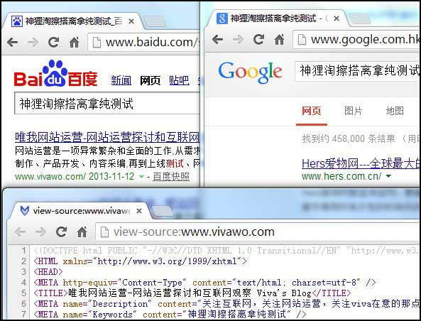 keywords标签是否已经完全失去了在百度和google上的权重价值?