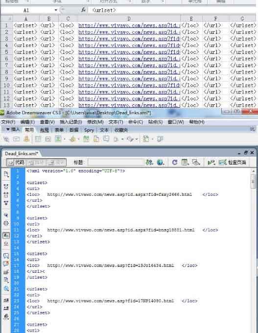 百度死链提交工具使用方法及死链xml文件制作